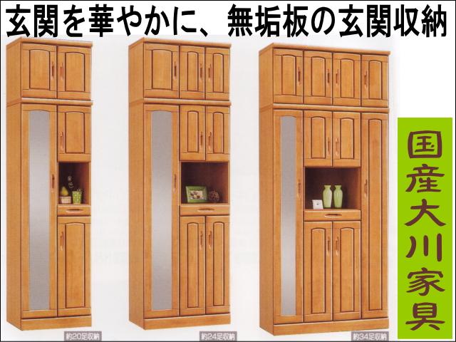 ... 専門店「大川家具ドットコム