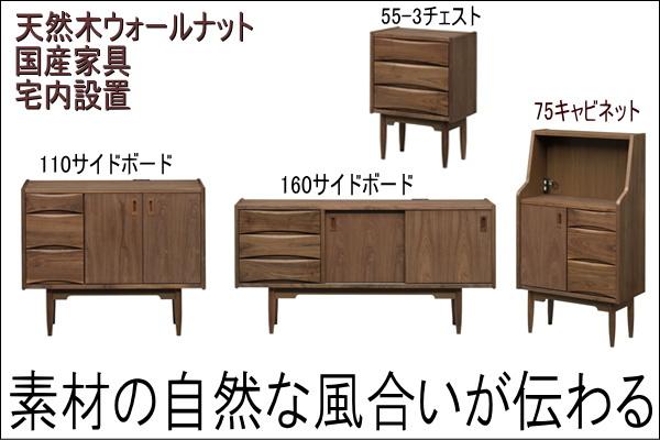 o-fusu1.jpg