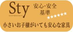 大川家具ドットコムのショールームサイト